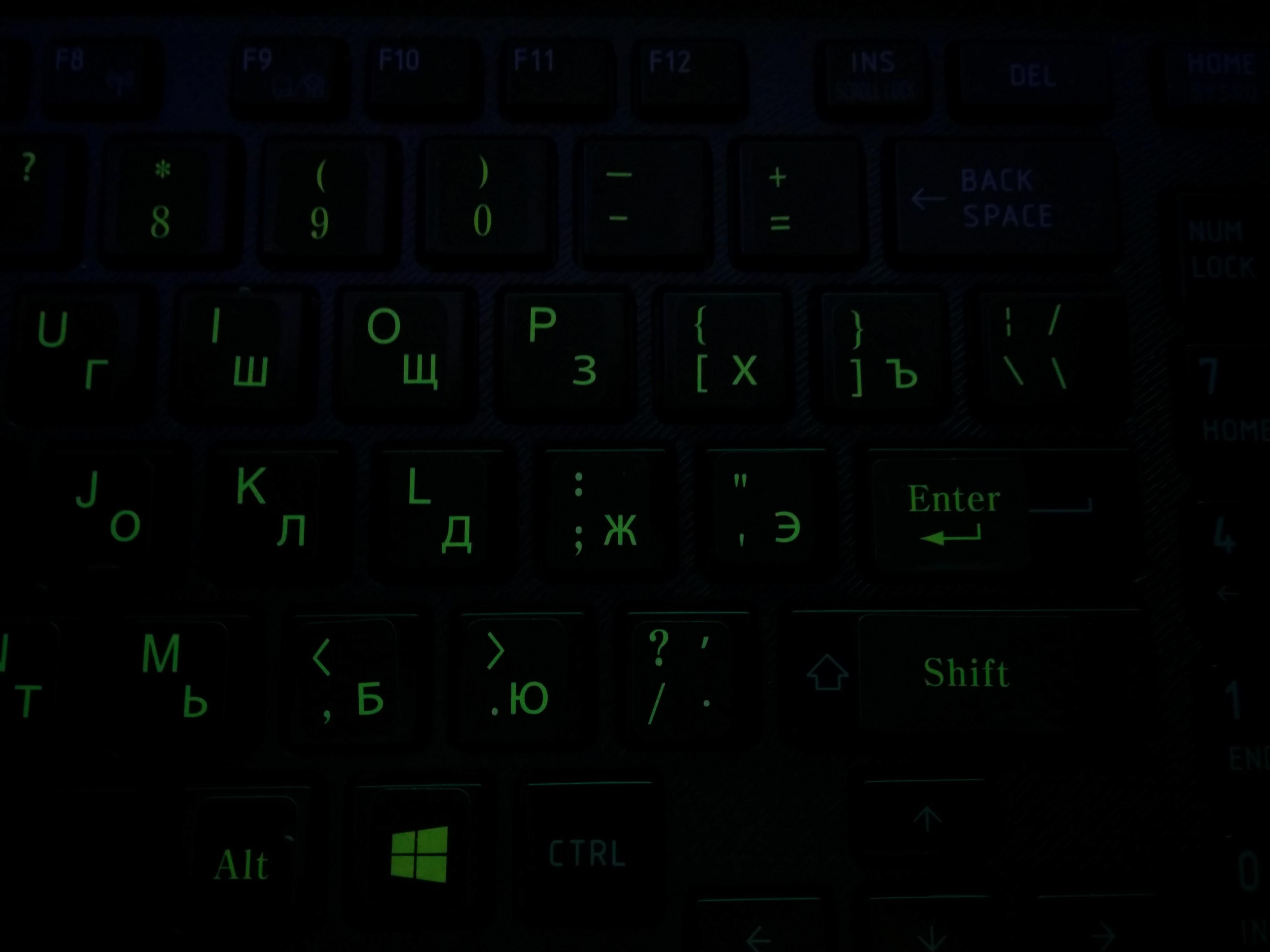 Korean Fluorescent Keyboard Sticker Printed In Korea 형광 스티커!